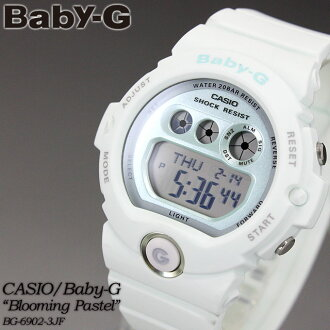 ★ ★ baby G blooming pastel BG-6902-3JF ladies Womens watch CASIO g-shock g-shock G shock Casio 6600