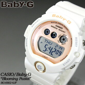 ★ ★ baby G blooming pastel BG-6902-4JF ladies Womens watch CASIO g-shock g-shock G shock Casio 6600