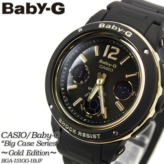 ★ ★ baby G series is Gold Edition BGA-151GG-1BJF for ladies ladies watch g-shock g-shock mini