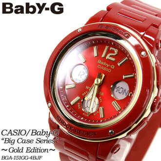 ★ ★ baby G series is Gold Edition BGA-151GG-4BJF for ladies ladies watch g-shock g-shock mini