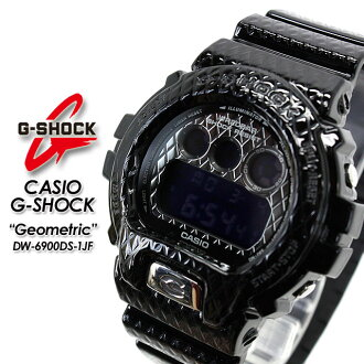 ★ domestic regular ★ ★ ★ CASIO/G-SHOCK/g-shock g shock G shock G-shock geometric watch / DW-6900DS-1JF