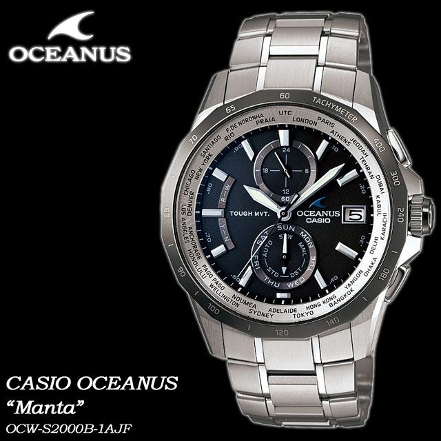 ★ ★ OCEANUS Manta solar wave mens men's watch / OCW-S2000B-1AJF CASIO g-shock G shock Casio 6600