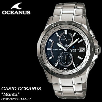 ★ ★ OCEANUS Manta solar wave mens men's watch / OCW-S2000B-1AJF CASIO g-shock G shock Casio 6600