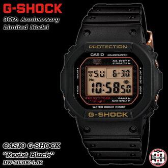 ★ domestic genuine ★ ★ ★ CASIO and g-shock resist black 30th anniversary commemorative limited edition model watch / DW-5030C-1JR g-shock g shock G shock G-shock