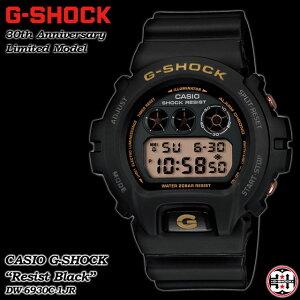 ����������ʡ������̵����CASIO/G-SHOCK�ڥ�������������å��ۡ�ResistBlack�ۥ쥸���ȥ֥�å�30��ǯ��ǰ�����ǥ��ӻ���/DW-6930C-1JRg-shockg����å�G����å�G−����å���smtb-TK��[fs01gm]