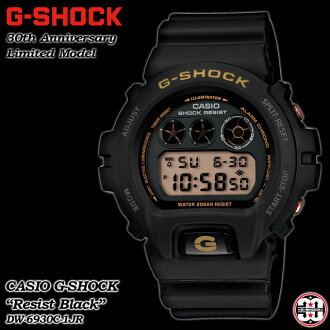 ★ domestic genuine ★ ★ ★ CASIO and g-shock resist black 30th anniversary commemorative limited edition model watch / DW-6930C-1JR g-shock g shock G shock G-shock