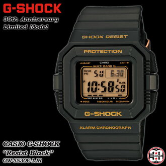 ★ domestic genuine ★ ★ ★ CASIO and g-shock wave solar resist black 30th anniversary anniversary limited model watch / GW-5530C-1JR g-shock g shock G shock G-shock