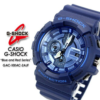 ◆ ◆ ◆ domestic genuine ◆ CASIO g-shock g-shock g shock G shock G-shock blue & red series watch / GAC-100AC-2AJF