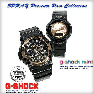 ★ domestic regular ★ ★ ★ CASIO/G-SHOCK/G shock G-shock spray presents pair collection watch lov-12 SS-1AJR LOV-12A-7AJR