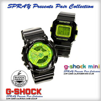 ★ domestic regular ★ ★ ★ CASIO/G-SHOCK/G shock G-shock spray presents pair collection watch lov-12 SS-1AJF LOV-12A-7AJR