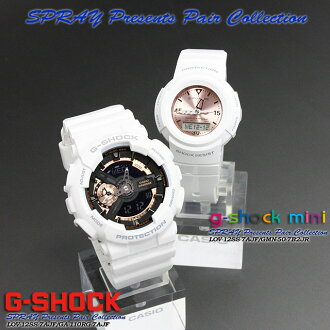 ★ domestic regular ★ ★ ★ CASIO/G-SHOCK/G shock G-shock spray presents pair collection watch lov-12 SS-7AJF LOV-12A-7AJR