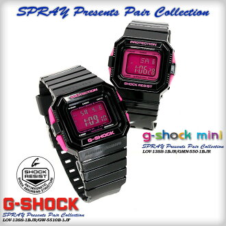 ★ domestic regular ★ ★ ★ CASIO/G-SHOCK G shock G-shock pair collection LOV-13SS-1BJR (GW-5510B-1JF/GMN-550-1BJF) Watch LOV-12A-7AJR