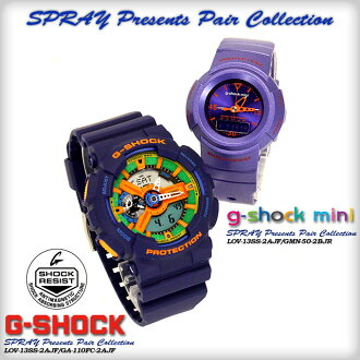 ★ domestic regular ★ ★ ★ CASIO g-shock G shock G-shock spray presents pair collection LOV-13SS-2AJF (GA-110FC-2AJF/GMN-50-2BJR) Watch LOV-12A-7AJR