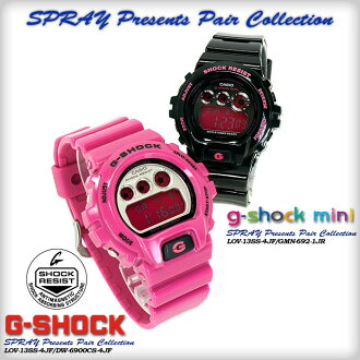 ★ domestic regular ★ ★ ★ CASIO g-shock G shock G-shock spray presents pair collection LOV-13SS-4JF (DW-6900CS-4JF/GMN-692-1JR) Watch LOV-12A-7AJR