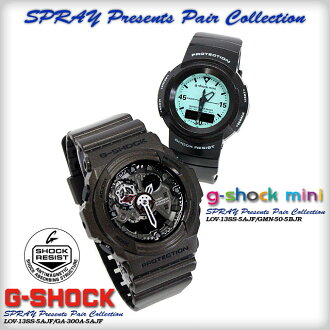★ domestic regular ★ ★ ★ CASIO g-shock G shock G-shock spray presents pair collection LOV-13SS-5AJF (GA-300A-5AJF/GMN-50-5BJR) Watch LOV-12A-7AJR