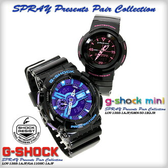 ★ domestic regular ★ ★ ★ CASIO g-shock G shock G-shock pair collection LOV-13SS-1AJF (GA-110HC-1AJF/GMN-50-1B2JR) Watch LOV-12A-7AJR