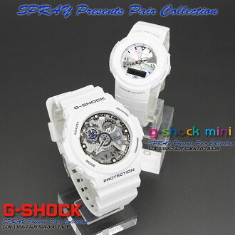 ★ domestic regular ★ ★ ★ CASIO g-shock G shock G-shock spray presents pair collection LOV-13SS-7AJF (GA-300-7AJF/GMN-50-7B3JR) Watch LOV-12A-7AJR
