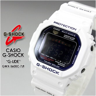 ★ domestic genuine ★ ★ ★ CASIO and g-shock wave solar g-shock g shock G shock G-shock ジーライド watch / GWX-5600C-7JF
