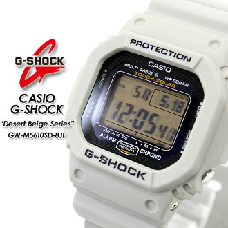 ★ domestic genuine ★ ★ ★ CASIO and g-shock wave solar g-shock g shock G shock G-shock series desert beige watch / GW-M5610SD-8JF