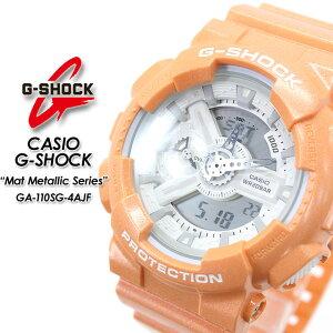 ����������ʡ������̵����CASIO/G-SHOCK/g-shockg����å���MatMetallicSeries�ۥޥåȥ��å�������ӻ���/GA-110SG-4AJFg-shockg����å�G����å�G−����å���smtb-TK��