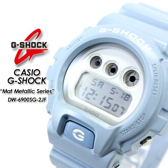 ★ domestic regular ★ ★ ★ CASIO/G-SHOCK / g-shock g shock G shock G-shock series マットメタリック watch / DW-6900SG-2JF