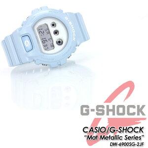 ����������ʡ������̵����CASIO/G-SHOCK/g-shockg����å�G����å�G−����å��ڥ�������������å��ۡ�MatMetallicSeries�ۥޥåȥ��å�������ӻ���/DW-6900SG-2JF��smtb-TK��