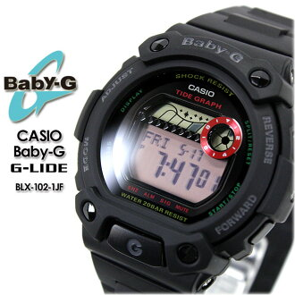 ★ domestic genuine ★ ★ ★ baby G ジーライド BLX-102-1JF ladies ladies watch CASIO g-shock g-shock g shock G shock G-shock Casio 6600