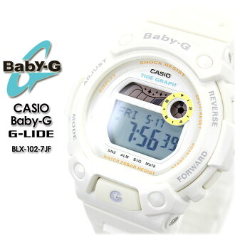 ★ domestic genuine ★ ★ ★ baby G ジーライド BLX-102-7JF ladies ladies watch CASIO g-shock g-shock g shock G shock G-shock Casio 6600