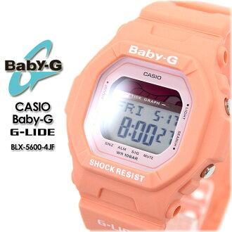 ★ domestic genuine ★ ★ ★ baby G ジーライド BLX-5600-4JF ladies ladies watch CASIO g-shock g-shock g shock G shock G-shock Casio 6600