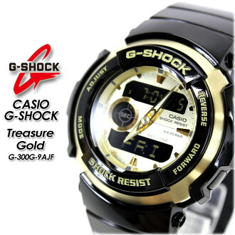 ★ domestic regular ★ ★ ★ CASIO/G-SHOCK / g-shock g shock G shock G-shock トレジャーゴールド watch / G-300G-9AJF