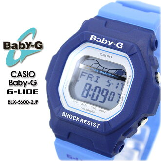 ★ domestic genuine ★ ★ ★ baby G ジーライド BLX-5600-2JF ladies ladies watch CASIO g-shock g-shock g shock G shock G-shock Casio 6600