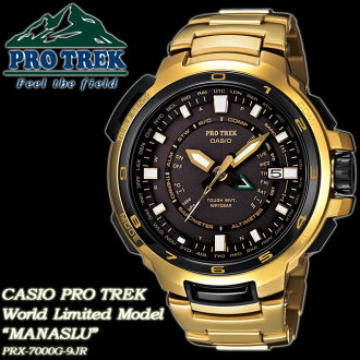 ★ ★ PRO TREK manaslu World Limited Edition 300 / Basel model solar wave mens watch for men / PRX-7000G-9JR CASIO g-shock G shock Casio 6600