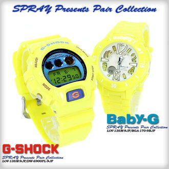 ★ domestic regular ★ ★ ★ CASIO g-shock G shock G-shock spray presents pair collection LOV-13SM-9JF (DW-6900PL-9JF/BGA-170-9JF) Watch LOV-12A-7AJR