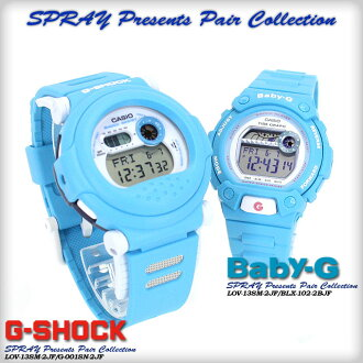 ★ domestic regular ★ ★ ★ CASIO g-shock G shock G-shock spray presents pair collection LOV-13SM-2JF (G-001SN-2JF/BLX-102-2BJF) Watch LOV-12A-7AJR