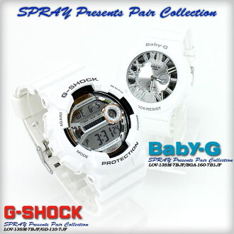 ★ domestic regular ★ ★ ★ CASIO g-shock G shock G-shock spray presents pair collection LOV-13SM-7BJF (GD-110-7JF/BGA-160-7B1JF) Watch LOV-12A-7AJR