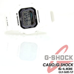 ����������ʡ������̵����CASIO/G-SHOCK�ڥ�������������å��ۡ�G-LIDE��G�饤���ӻ���GLX-5600-7JF��smtb-TK��
