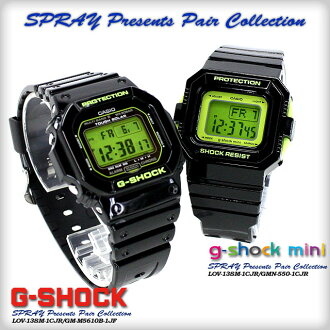 ★ domestic regular ★ ★ ★ CASIO/G-SHOCK G shock G-shock pair collection LOV-13SM-1CJR (GW-M5610B-1JF/GMN-550-1CJR) Watch LOV-12A-7AJR