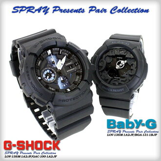★ domestic regular ★ ★ ★ CASIO g-shock G shock G-shock spray presents pair collection lov-13SM-1 A2JF (GAC-100-1 A2JF/BGA-131-1BJF) Watch LOV-12A-7AJR