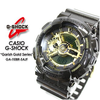 ★ domestic genuine ★ ★ ★ CASIO and g-shock series ガリッシュゴールド watch / GA-110BR-5AJF g-shock g shock G shock G-shock