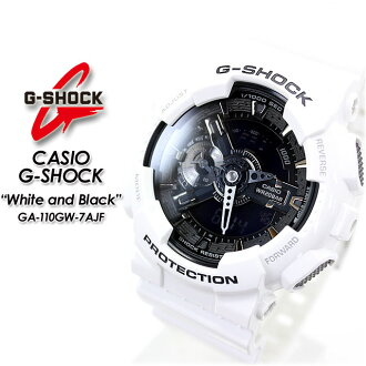 ★ domestic genuine ★ ★ ★ CASIO and g-shock white & Black series watch / GA-110GW-7AJF g-shock g shock G shock G-shock