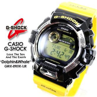 ★ domestic regular ★ ★ ★ CASIO/G-SHOCK g-shock g shock G shock G-shock dolphins whale model limited edition model solar radio / radio solar watch / GWX-8901K-1JR