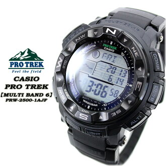 ★ domestic genuine ★ ★ ★ PRO TREK multiband 6 mens men's watch / PRW-2500 - 1AJF CASIO g-shock G shock Casio 6600
