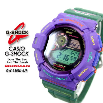 ★ ★ ★ domestic genuine ★ CASIO/G-SHOCK / g-shock g shock G shock G-shock madman EARTHWATCH solar radio / radio solar watch / GW-9301K-6JR