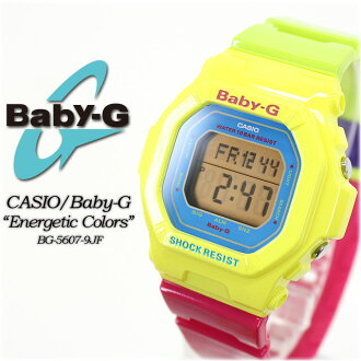 ★ ★ ★ domestic genuine ★ baby G エナジェティックカラーズ BG-5607-9JF for women ladies watch-CASIO g-shock g-shock G shock