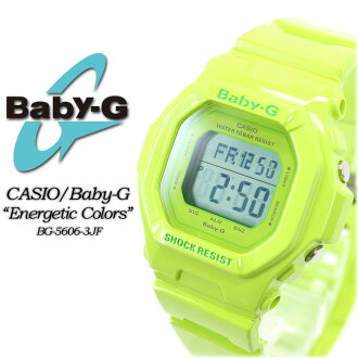 ★ ★ ★ domestic genuine ★ baby G エナジェティックカラーズ BG-5606-3JF for women ladies watch-CASIO g-shock g-shock G shock