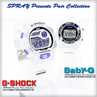 ★ domestic regular ★ ★ ★ CASIO g-shock G shock G-shock spray presents pair collection LOV-13SMK-7JR (G-8900DGK-7JR/BGD-1030K-7JR) Watch LOV-12A-7AJR