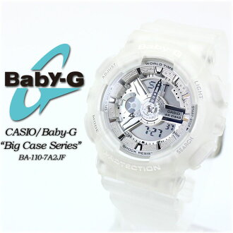 BA ★ ★ ★ domestic genuine ★ baby G big case series-110-7 A2JF for ladies Womens watch CASIO g-shock g-shock G shock