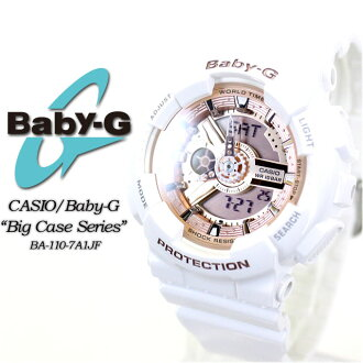 BA ★ ★ ★ domestic genuine ★ baby G big case series-110-7 A1JF for ladies Womens watch CASIO g-shock g-shock G shock