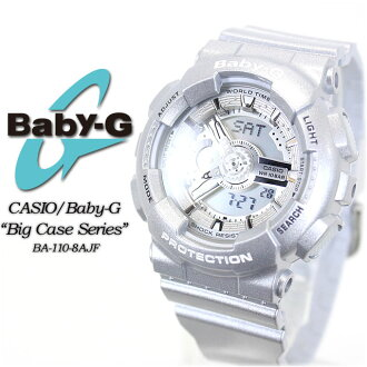 ★ ★ ★ domestic genuine ★ baby G big case series BA-110-8AJF for ladies Womens watch CASIO g-shock g-shock G shock