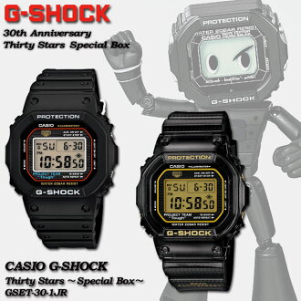 ★ domestic regular ★ ★ ★ CASIO g-shock G shock G-shock 30th anniversary commemorative set GSET-30-1JR (DW-5030D-1JR/DW-5030-1JR) watch